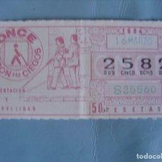 Cupones ONCE: ANTIGUO CUPON ONCE - 16 MARZO 1984 - ORIENTACION Y MOVILIDAD - 50 PESETAS. Lote 127125751