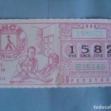 Cupones ONCE: ANTIGUO CUPON ONCE - 15 MARZO 1984 - MAPAS EN RELIEVE- 50 PESETAS. Lote 127125851