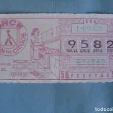 Cupones ONCE: ANTIGUO CUPON ONCE - 14 MARZO 1984 - TRABAJOS DEL HOGAR - 50 PESETAS. Lote 127125947