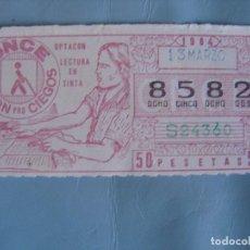 Cupones ONCE: ANTIGUO CUPON ONCE - 13 MARZO 1984 - OPTACON - 50 PESETAS - TERMINADO EN 82. Lote 127126303