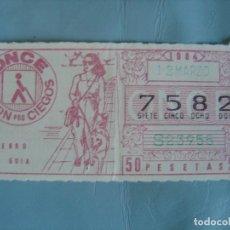 Cupones ONCE: ANTIGUO CUPON ONCE - 12 MARZO 1984 - PERRO GUIA - 50 PESETAS - TERMINADO EN 82. Lote 127126375
