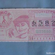Cupones ONCE: ANTIGUO CUPON ONCE - 10 MARZO 1984 - HELLEN KELLER - 50 PESETAS - TERMINADO EN 82. Lote 127126459
