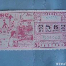 Cupones ONCE: ANTIGUO CUPON ONCE - 6 MARZO 1984 - PETICION DE TAXI - 50 PESETAS - TERMINADO EN 82. Lote 127126607