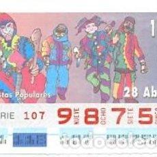 Cupones ONCE: CUPÓN ONCE DE 28-4-97. FIESTAS. BOTARGAS. GUADALAJARA. REF. 8-970428. Lote 243961690