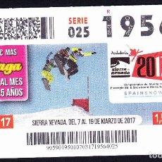 Billets ONCE: Nº 19564 (7/MARZO/2017)-GRANADA. Lote 127545687