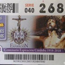 Cupones ONCE: CUPON ONCE. CENTENARIO EXPIRACIÓN CÓRDOBA 1918-2018. Lote 129017982