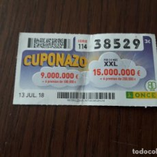 Cupones ONCE: CUPÓN ONCE 13-07-18 CUPONAZO.. Lote 131040164