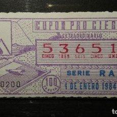 Cupones ONCE: CUPON ONCE 1984. Nº 53651. EXTRAORDINARIO 1 DE ENERO DE 1984.. Lote 131054036