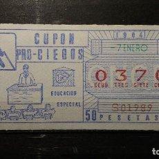 Cupones ONCE: CUPON ONCE 1984. Nº 0370. EDUCACION ESPECIAL. 7 DE ENERO DE 1984.. Lote 131055200