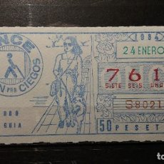 Cupones ONCE: CUPON ONCE 1984. Nº 7612. PERRO GUIA. 24 DE ENERO DE 1984.. Lote 131056820