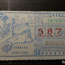 Cupones ONCE: CUPON ONCE 1984. Nº 5877. SEÑALES ACUSTICAS. 28 DE ENERO DE 1984.. Lote 131057104