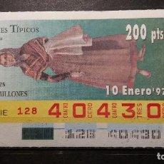 Cupones ONCE: CUPON ONCE. TRAJES TIPICOS. LERIDA. 10 DE ENERO DE 1997.. Lote 132601346