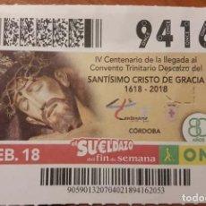 Cupones ONCE: ONCE. SANTÍSIMO CRISTO DE GRACIA. CÓRDOBA.. Lote 136557682