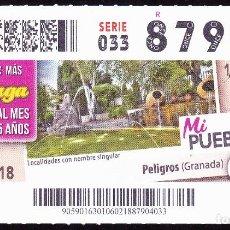 Billets ONCE: Nº 87904 (6/FEBRERO/2018)-GRANADA. Lote 139964610