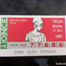 Cupones ONCE: CUPÓN DE LA ONCE. MITOLOGÍA GRIEGA. (ATENEA) 1989. Lote 140770762