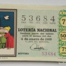 Cupones ONCE: LOTERÍA NACIONAL AÑO COMPLETO 1969. Lote 141561750