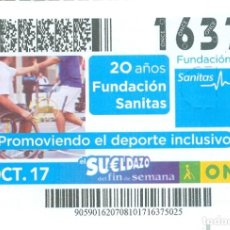 Cupones ONCE: CUPÓN DE LA ONCE DEL 8 DE OCTUBRE DE 2017 - 20 AÑOS DE LA FUNDACIÓN DE SANITAS. Lote 142401250