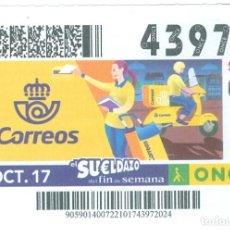 Cupones ONCE: CUPÓN DE LA ONCE DEL 22 DE OCTUBRE DE 2017 - CORREOS -. Lote 142402906