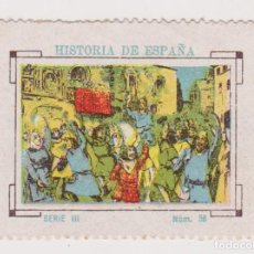 Cupones ONCE: CUPÓN SOCIEDAD CIEGOS LA HISPALENSE.1934. HISTORIA DE ESPAÑA. EXCELENTE ESTADO. Lote 144783302