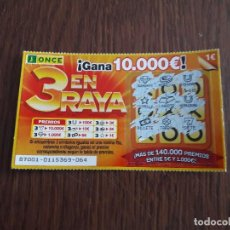 Cupones ONCE: RASCA JUEGO 3 EN RAYA DE LA ONCE. Lote 145265902