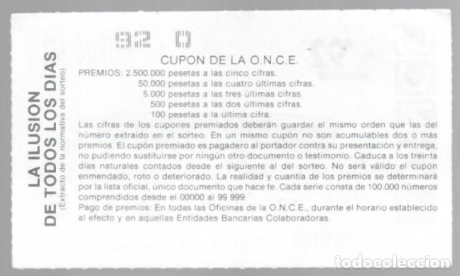 Cupones ONCE: ONCE Núm. 70255 Serie 112 - 6 Julio 1992 - Expo 92 Sevilla - Pabellón de Alemania - Foto 2 - 146606926