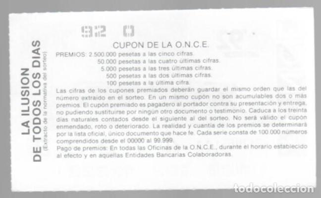 Cupones ONCE: ONCE Núm. 47222 Serie 102 - 6 Julio 1992 - Expo 92 Sevilla - Pabellón de Alemania - Foto 2 - 146606954