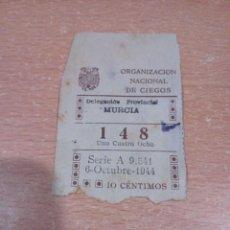 Cupones ONCE: CUPÓN ONCE MURCIA AÑO 1944 - VER FOTOS. Lote 146886122