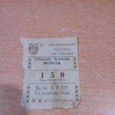 Cupones ONCE: CUPÓN ONCE MURCIA AÑO 1944 - VER FOTOS. Lote 146886270