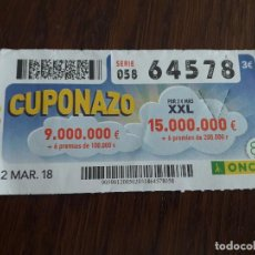 Cupones ONCE: CUPÓN ONCE 02-03-18 CUPONAZO.. Lote 148693098