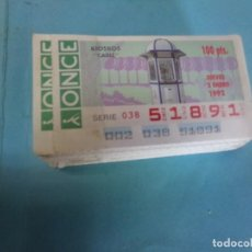 Cupones ONCE: CUPON ONCE 1992 AÑO COMPLETO. Lote 158656166
