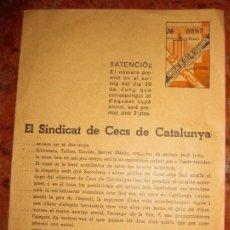 Cupones ONCE: NÚMERO SORTEO SINDICATO DE CIEGOS DE CATALUNYA SINDICAT DE CECS SECCION CUPON 1936 BRAILLE LOTERIA. Lote 149832854