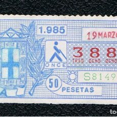 Billets ONCE: CUPON ONCE DIA 19 MARZO DE 1985 MUY DICIFIL. Lote 149871754