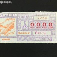Cupones ONCE: CUPON ONCE CON NUMERACION 0000 AÑO 1985. Lote 149891662