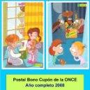 Cupones ONCE: 2008 AÑO COMPLETO DE LAS POSTALES EDITADAS DEL BONO SEMANAL DE LA ONCE / CALIDAD MUY BUENA. Lote 150094810