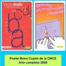 Cupones ONCE: 2009 AÑO COMPLETO DE LAS POSTALES EDITADAS DEL BONO SEMANAL DE LA ONCE / CALIDAD MUY BUENA. Lote 150094934