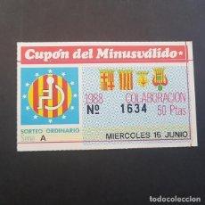 Cupones ONCE: CUPÓN DEL MINUSVÁLIDO, 15 DE JUNIO DE 1988, Nº 1634. Lote 151488006