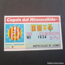 Cupones ONCE: CUPÓN DEL MINUSVÁLIDO, 15 DE JUNIO DE 1988, Nº 1634. Lote 151488070