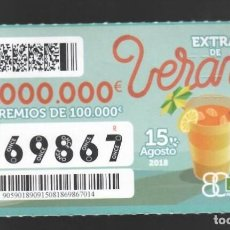 Cupones ONCE: ONCE NÚM. 69867 SERIE 014 - 15 AGOSTO 2018 - EXTRA DE VERANO. Lote 151707114
