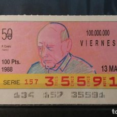 Cupones ONCE: CUPON ONCE 1988. 12 MAYO. PABLO CASALS . Nº 35591.. Lote 151718094