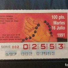 Cupones ONCE: CUPON ONCE. POESIA ESPAÑOLA. ¨VERSOS NACIDOS...¨. STA TERESA (S.XVI). 16 JULIO 1991.Nº 02553.. Lote 151720234