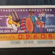 Cupones ONCE: CUPON ONCE. TRADICIONES POPULARES. SEMANA GRANDE DE BILBAO. 16 AGOSTO 1991. Nº 09605.. Lote 151720790