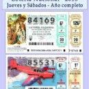 Cupones ONCE: 2016 LOTERÍA NACIONAL SÁBADOS Y JUEVES.- 103 SORTEOS AÑO COMPLETO / TODOS CON BUENA CALIDAD. Lote 151721978