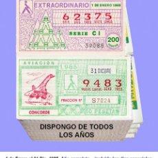 Cupones ONCE: 1985 - AÑO COMPLETO / INCLUIDO LOS SORTEOS ESPECIALES / CUPONES DE LA ONCE / CALIDAD MUY BUENA. Lote 151729954
