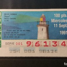 Cupones ONCE: C. ONCE. POESIA ESPAÑOLA. ¨OCASO¨. EMILIO CARRERE (S.XX). 11 SEPTIEMBRE 1991. Nº 96134. . Lote 151735454