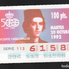 Cupones ONCE: ONCE NÚM. 61586 SERIE 113 - 20 OCTUBRE 1992 - VICENTE YAÑEZ PINZON. Lote 151921726