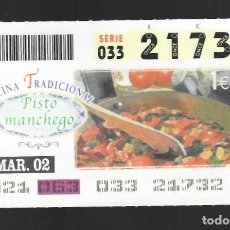 Cupones ONCE: ONCE NÚM. 21732 SERIE 033 - 4 MARZO 2002 - COCINA TRADICIONAL - PISTO MANCHEGO. Lote 151923670