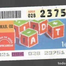 Cupones ONCE: ONCE NÚM. 23751 SERIE 028 - 25 MARZO 2002 - JUEGOS DE MESA - ROMPECABEZAS. Lote 151925438