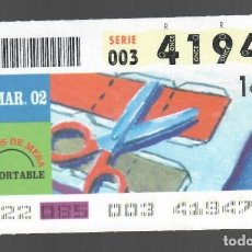 Cupones ONCE: ONCE NÚM. 41947 SERIE 003 - 26 MARZO 2002 - JUEGOS DE MESA - RECORTABLE. Lote 151925650