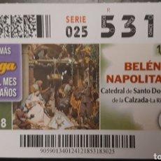 Cupones ONCE: CUPÓN ONCE BELÉN NAPOLITANO CATEDRAL DE SANTO DOMINGO DE LA CALZADA LA RIOJA. Lote 152032822