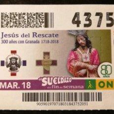 Billets ONCE: Nº 43752 (18/MARZO/2018)-GRANADA. Lote 153844250